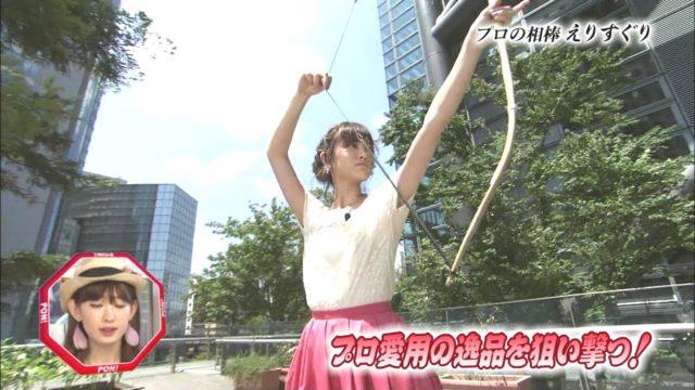 新井恵理那の放送事故
