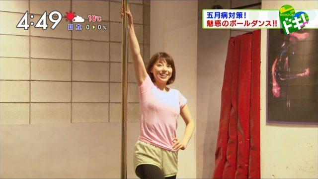 上村彩子のポールダンス