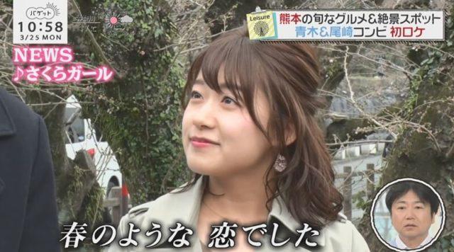 尾崎里紗の熱愛スクープと彼氏に関する噂